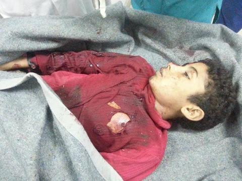 Omar Salah, 12 years old, shot dead  (Public domain photo)