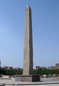 The remaining Sesostris I obelisk
